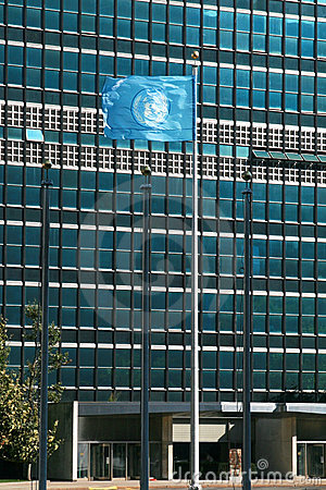 United Nations NYC HQ