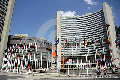 United Nations offices in Vienna Editorial Photography