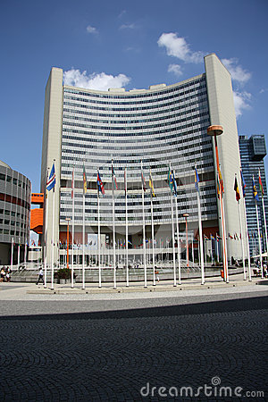 United Nations offices in Vienna Editorial Photo