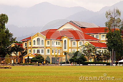 University Perguruan Sultan Idris Editorial Image