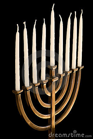 unlit hanukkah menorah