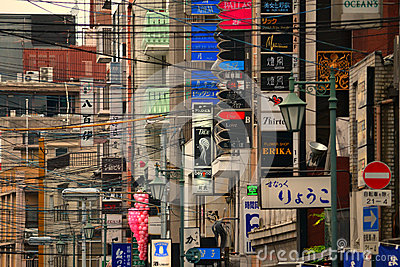 Urban density in Kyoto Japan Editorial Image