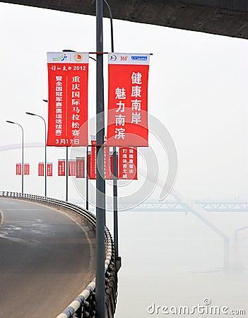 Urban Road in China