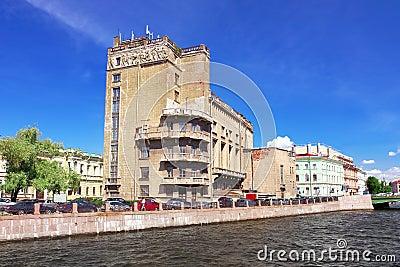Urban View of Saint-Petersburg.