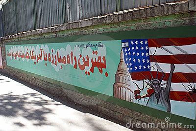 US Embassy in Tehran Editorial Photo