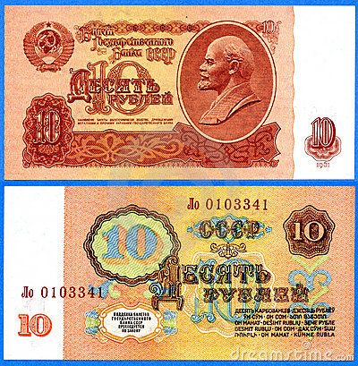 Free USSR 10 Rubles Banknote Royalty Free Stock Photography - 18834937