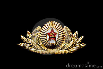 USSR Army officer cap  badge