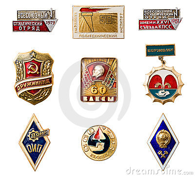 Free USSR Badges Royalty Free Stock Photo - 3984735