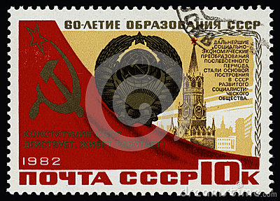 USSR Coat of Arms Editorial Image