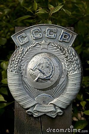 USSR emblem