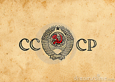 USSR sign