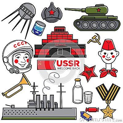 USSR Soviet Union nostalgia travel famous symbols Vector Illustration