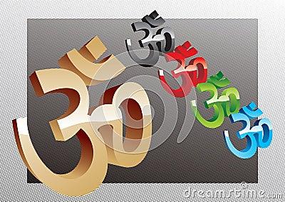 Vector 3D Mantra