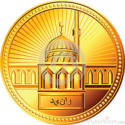 Free Vector Arab Gold Dinar Coin Stock Photography - 39281222