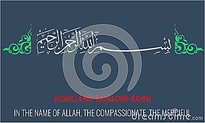 Vector Bismillah  Islamic Or Arabic Calligraphy  Basmala