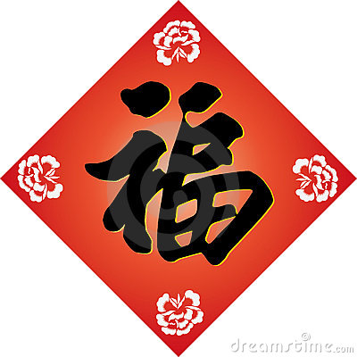 Vector for Chinese Spring Festival couplets