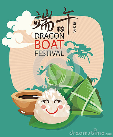 Free Vector East Asia Dragon Boat Festival. Chinese Text Means Dragon Boat Festival In Summer. Chinese Rice Dumplings Cartoon Character Royalty Free Stock Image - 75125036
