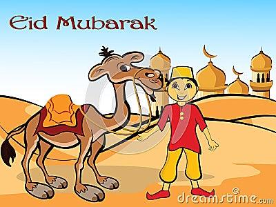 Vector illustration for eid mubarak celebration