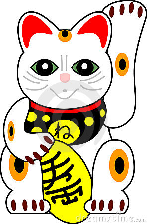 Vector japanese cat doll