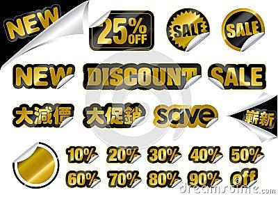 Vector Promotion Sticker