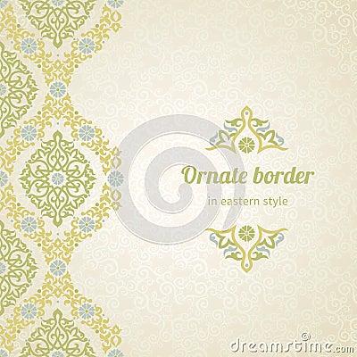 Vector seamless border in Eastern style. Vector Illustration