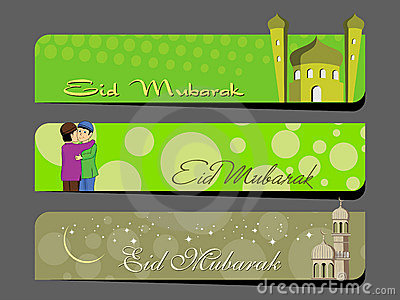 Vector set of eid mubarak headers