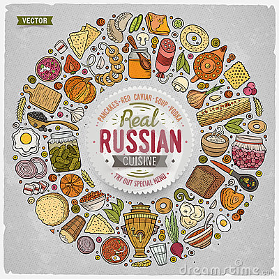 Free Vector Set Of Russian Food Cartoon Doodle Objects Stock Photography - 95553602