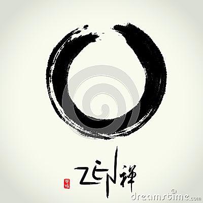 Free Vector Zen Brushstroke Circle Royalty Free Stock Image - 21779086