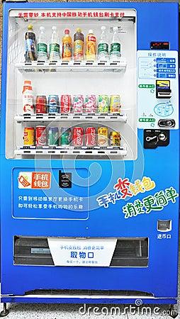 vending machine Editorial Stock Image