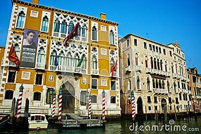 Venice Buildings Editorial Image