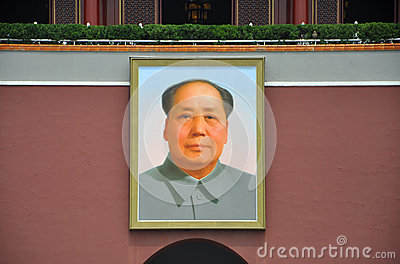 Verticale de Mao Zedong chez Tiananmen Photo stock éditorial