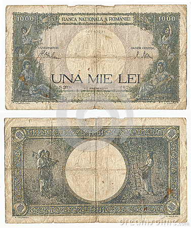 Very old banknote