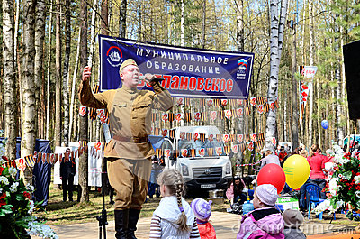 Victory Day Editorial Stock Image