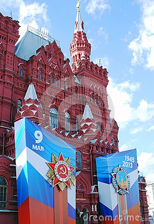 Victory day decoration on the red square banners with medals and