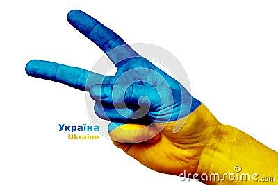 Victory Ukraine
