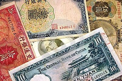 Vieja moneda china.