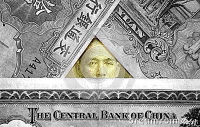 Viejo dinero en circulación chino.