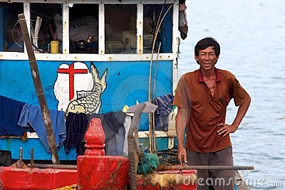 Vietnamese Fisherman Editorial Photo