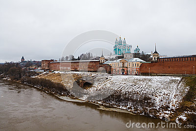 View Of The Assumption Cathedral. Smolensk.