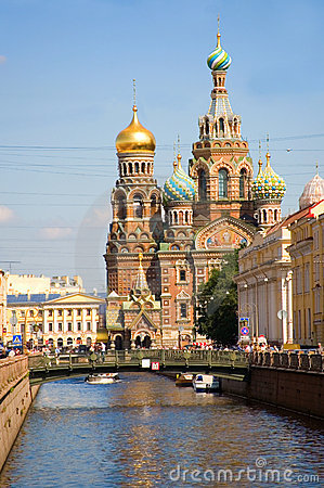 View of Church of the Savior on Spilled Blood