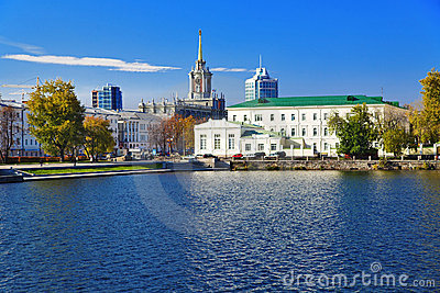 View at the City Hall building in Yekaterinburg