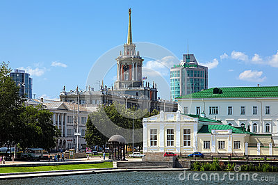 View on the City Hall building in Yekaterinburg Editorial Photography