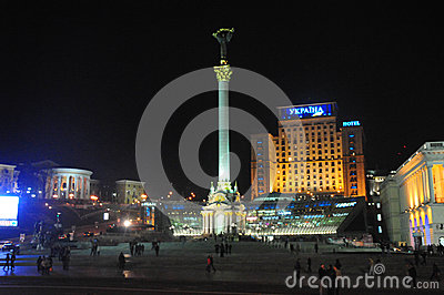 View of Independence Square, Kiev Editorial Photography