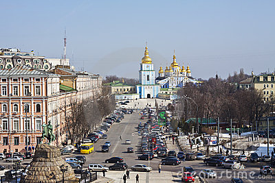 View on Kiev street Editorial Stock Image