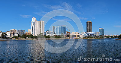 View of Yekaterinburg-City, Russia Editorial Image
