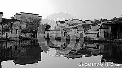 village house of China