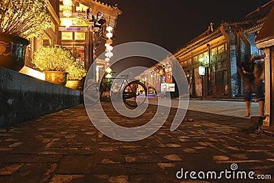 Village street, China