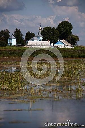 Village ukrainien