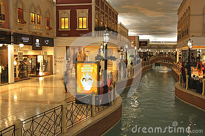 Villaggio Mall in Doha, Qatar Editorial Image