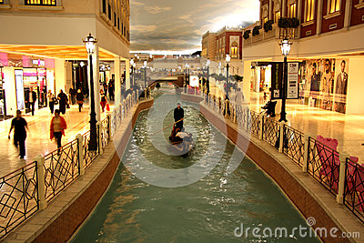 Villaggio Mall in Doha, Qatar Editorial Photo